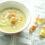 Zupa jabłkowo – selerowa